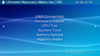 Ultimate Recovery Menu для 6.20 TN-D !
