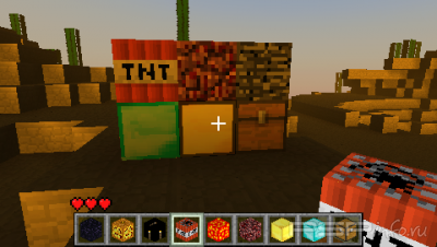 Lamecraft mod cool stuff 0.8
