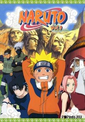Наруто/Naruto (MP4)