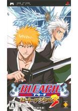 Bleach 3