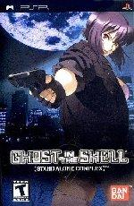 Ghost In The Shell Standalone Complex Territory Of Hunter
