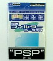 Пленка на экран для PSP