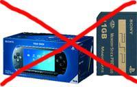 Вирус для PSP
