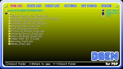 DGEN for PSP Ver. 1.5