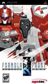 Armored Core Formula Front (iso)