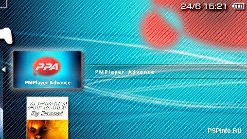 PMPlayer Advance