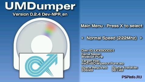 UMDumper 0.2.4D