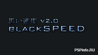 BlackSPEED 2.0