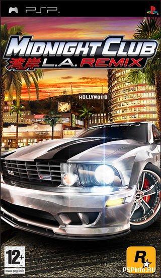 Midnight Club Los Angeles Remix