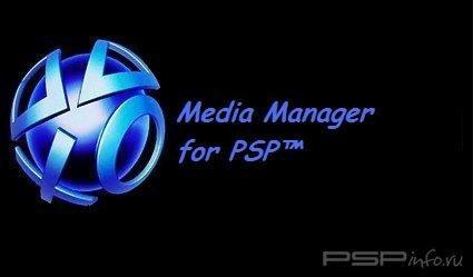 Media Manager for PSP™ v.3.1