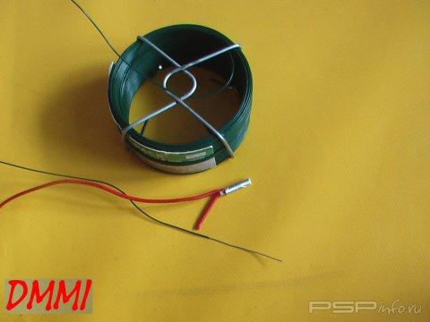 Зарядное устройство для PSP своими руками