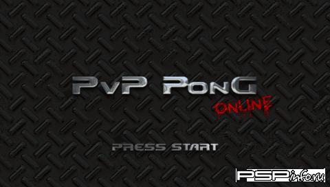 PvP Pong