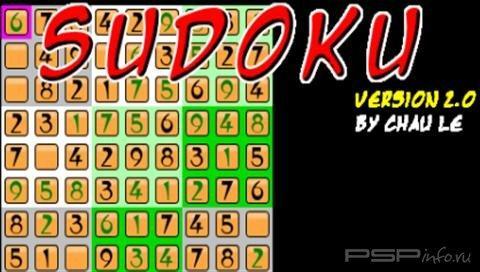 Sudoku v2.0