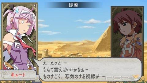 Queen's Blade Spiral of Chaos Новый Трелер и Скриншоты