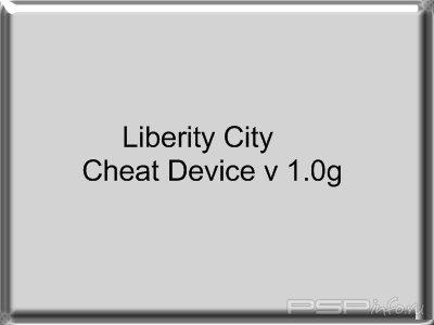 LCS Cheat Device 1.0g
