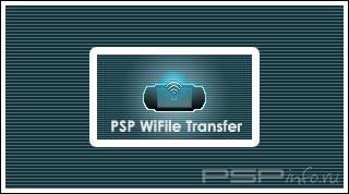 psp wifile transfer