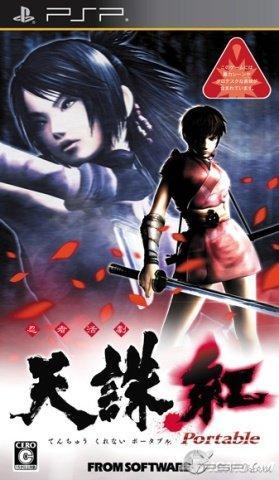 Первые скриншоты игры Tenchu: Fatal Shadows на PSP