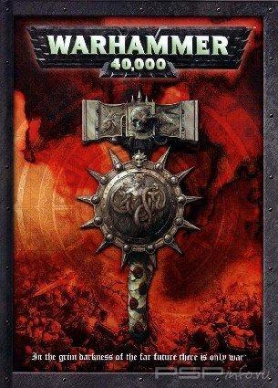Warhammer40000 - 28 книг от Vector1666 для телефонов(добавлена флафф библия по хаосу)