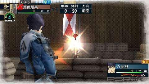 Полный обзор Valkyria Chronicles 2 для PSP