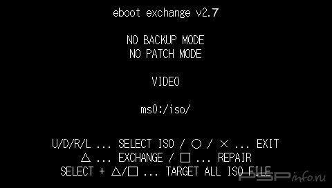Eboot Exchange v.2.7