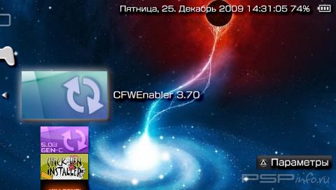 CFWEnabler v3.70
