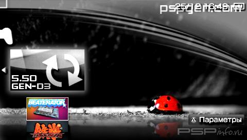 XGEN Pandora v5 [5.50 GEN-D3 Installer]