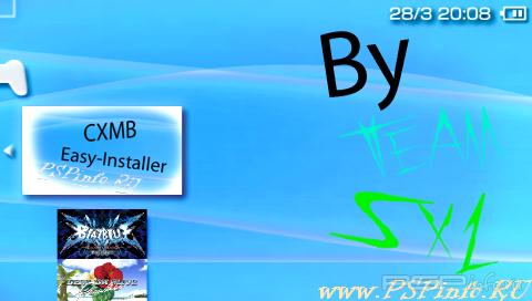 CXMB Easy Installer [PLUGIN] » Инфопортал PSPinfo RU - тут