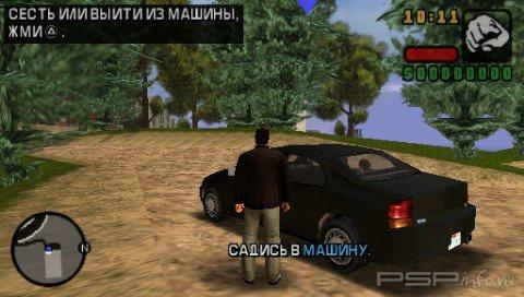 Grand Theft Auto: Liberty city Stories [Full][ISO][RUS]