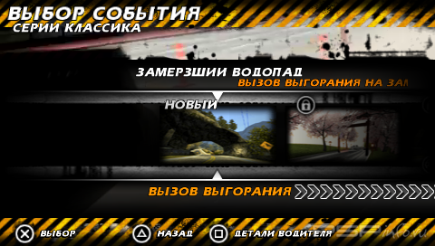 Burnout Dominator [ENG+RUS][FULL][ISO]