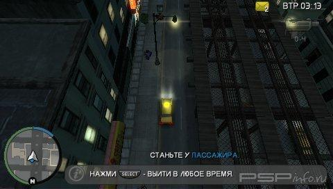 Grand Theft Auto: Chinatown Wars [RUS]