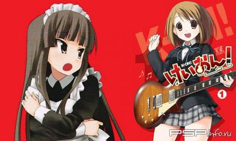 K-On! Houkago Live!! Accessory Set