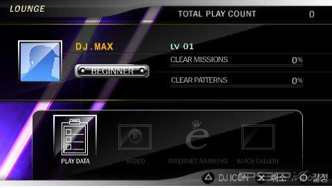 DJ Max Portable 3 [JAP] [DEMO]