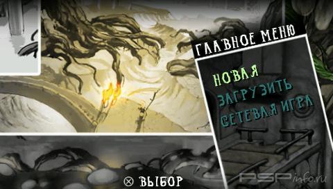Death Jr. II - Root of Evil [FULL][ISO][RUS]