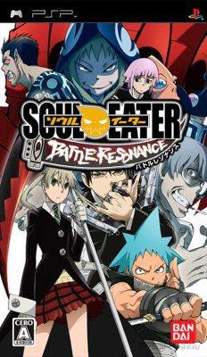 Soul Eater: Battle Resonance [JAP]