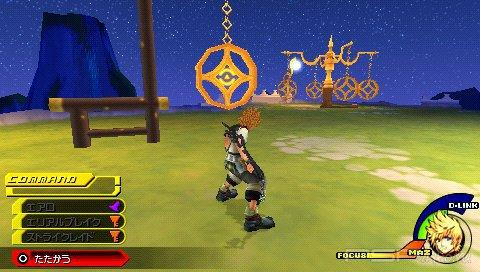 Kingdom Hearts : Birth by Sleep Final Mix (Patched)[JAP/ENG][ISO]