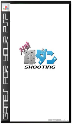 Taisen Gindan Shooting (Patched by Team B&D)[JAP][ISO][FULL]