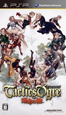 Tactics Ogre: Let Us Cling Together / ENG / Strategy / 2011 / PSP