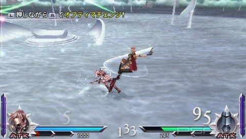 Dissidia 012 Duodecim Final Fantasy / JPN / Fighting / 2011 / PSP