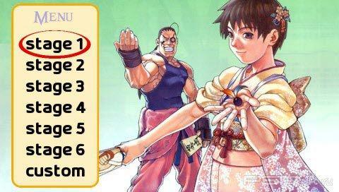 Learn Japanese v8.0 [SIGNED] / ENG / JAP / 2011 / PSP[HomeBrew]