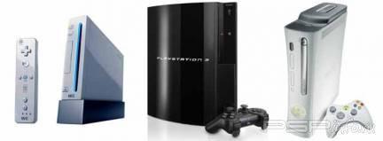 Продажи игр в Великобритании [8.01 - 14.01]