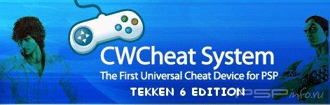 CWCheat Tekken 6 Edition (обновление)