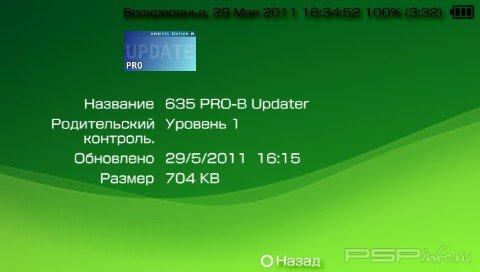 6.35 PRO-B6+Fast Recovery