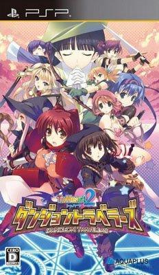 To Heart 2: Dungeon Travelers [JAP]
