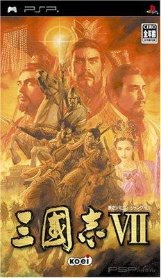 Romance of the Three Kingdoms VII [Jap]