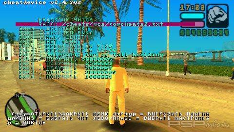GTA 5  новости ГТА 5 на PC играй в GTA Online бесплатно