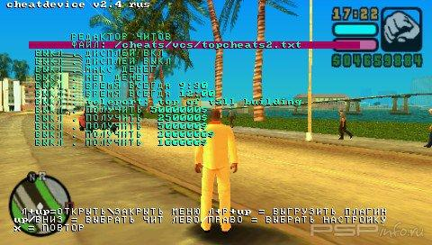 6.60 DEVICE TÉLÉCHARGER CHEAT PSP GTA VCS
