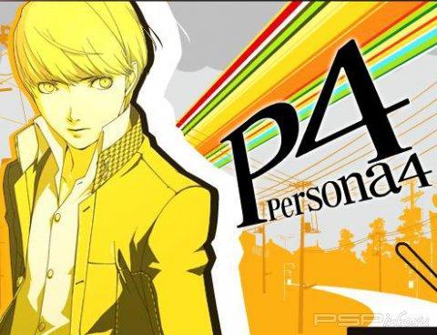 Persona 4: новая информация