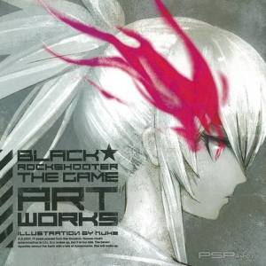 Black Rock Shooter: The Game: Limited Soundtrack [OST]