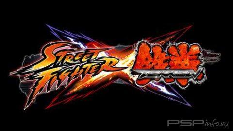 Street Fighter X Tekken: новое видео совместной игры