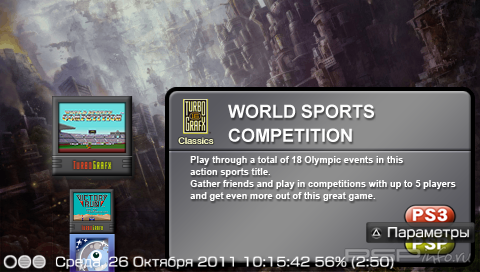 World Sports Competition [ENG]